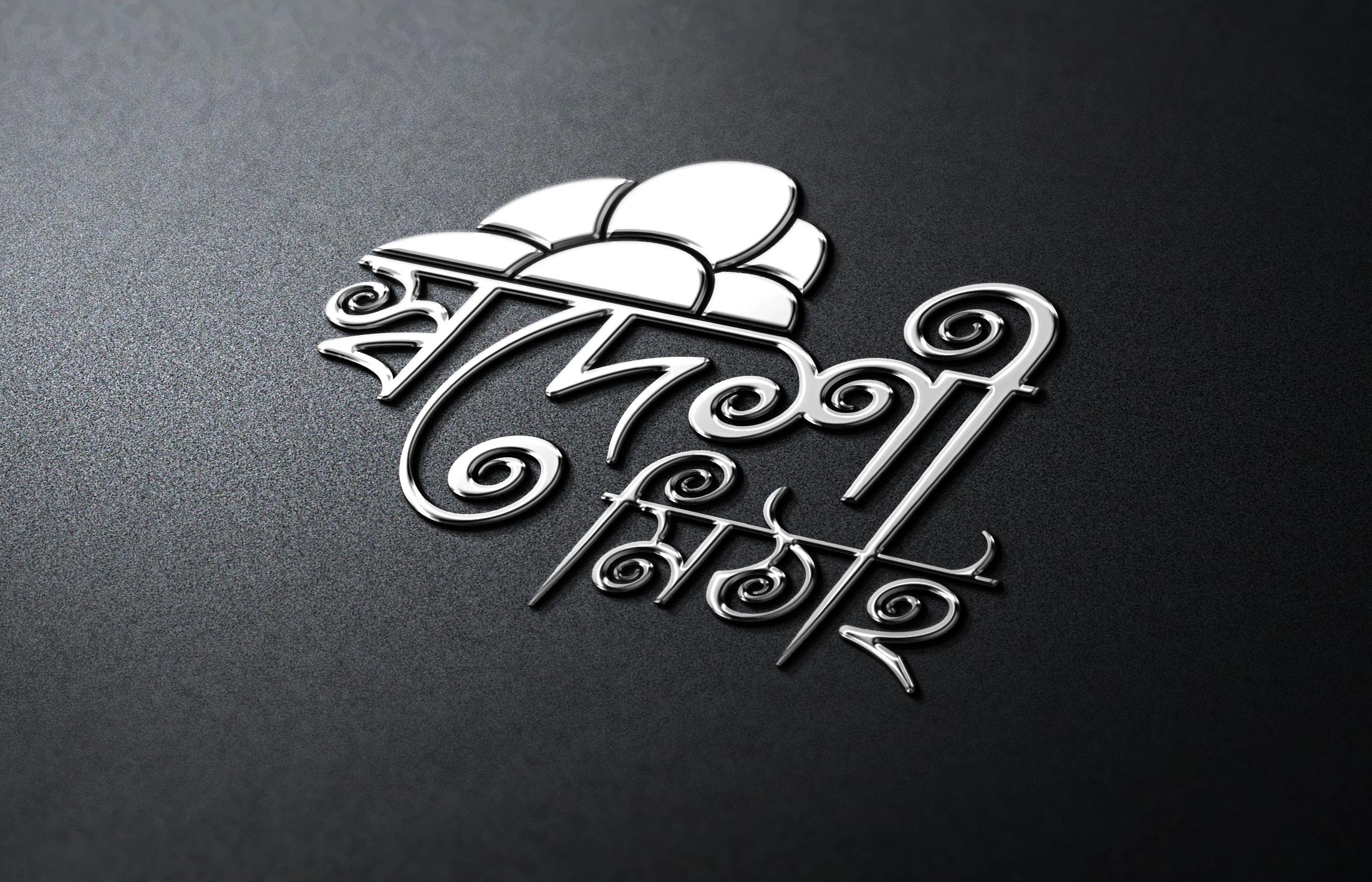 shodeshi_methai_logo_design